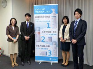 コロプラスト主催のスキンケアセミナー会場にて at the venue of skin care seminar Tokyo(@Yaesu, Jul 22)