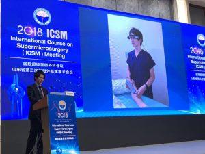 中国済南での国際学会にて講演時