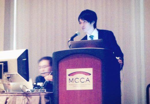医師 林 明辰 第69回アメリカ手外科学会にて講演の様子 / delivering a lecture at the 69th American society of Hand Surgery Annual congress in Boston
