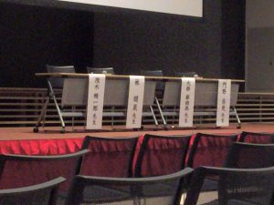第17回 日本褥瘡学会学術集会にて、シンポジストとして登壇 Stage at the 17th Annual Congress of Japanese Society of Pressure Ulcers @ Sendai
