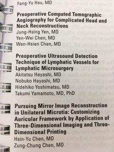 アメリカ形成総会にて発表 Oral and Poster presentation in The Plastic Surgery Meeting 2016(ASPS)@LA, US(September 23-26)
