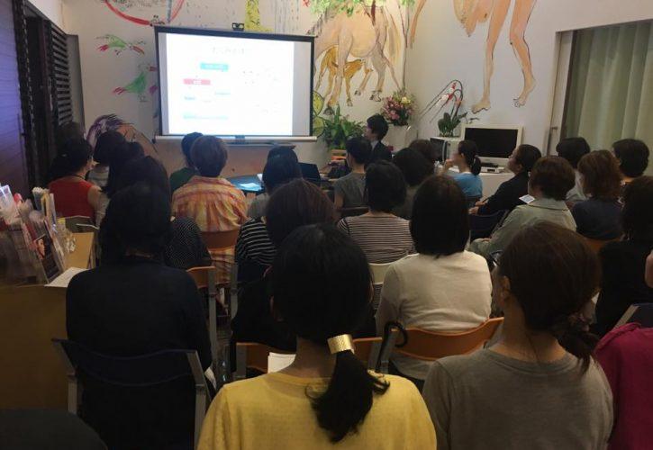 NPO法人女性医療ネットワーク マンマチアー委員会主催のチアー活動にて登壇 Invited speaker in 86th Mamma Cheer activities of Women's Clinic Network (@Ginza, Aug 16)