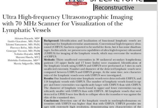 最新の超高周波超音波(48-70MHz)を用いたリンパ管の同定法についての論文