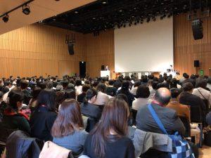日本リンパ浮腫学会総会にて会場の様子