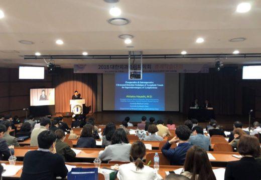 韓国の超音波医学会にて講演時