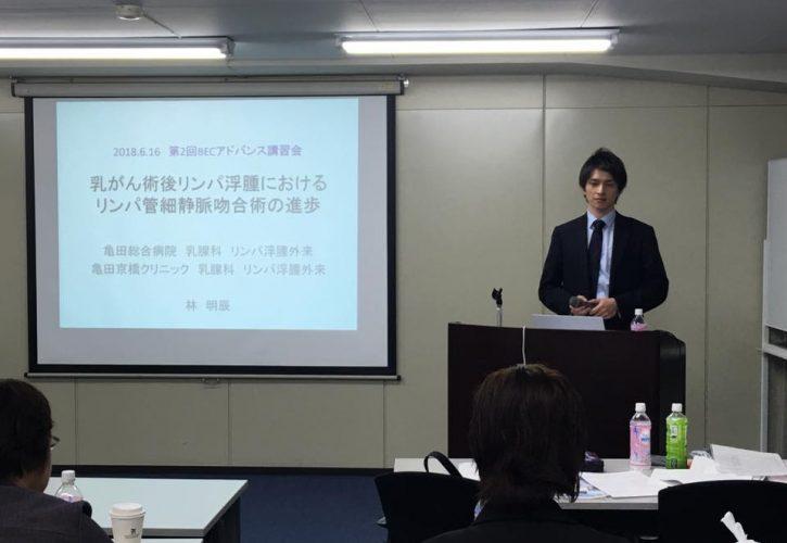 NPO法人キャンサーネットジャパン運営の講習会にて講演