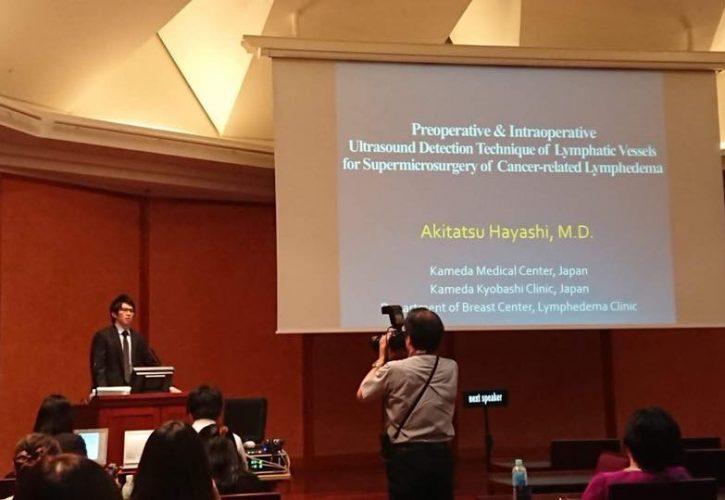 東京大学伊藤国際学術センターで開かれた国際学会にて講演時
