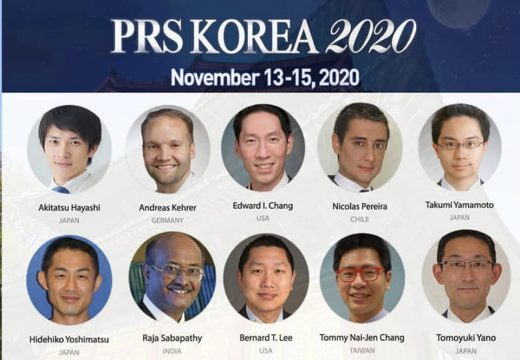 韓国形成外科学会