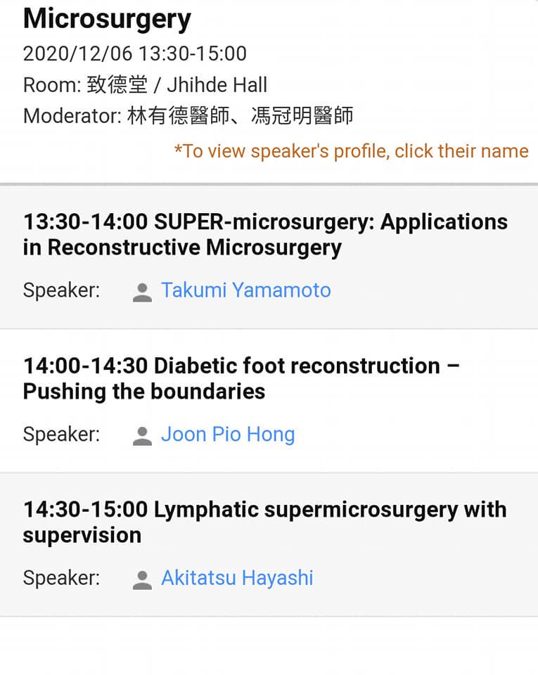 台湾形成外科学会にてオンライン講演