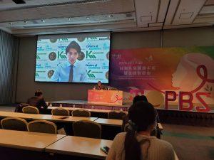 台湾乳房オンコプラスティックサージャリー学会 講演時